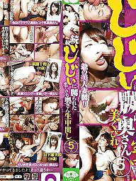 X movies porn, Porn cover, Matures japanese, Mature`movie, Mature movies, Movie mature