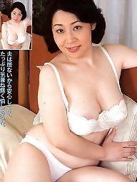 Mature asian, Japanese, Japanese mature, Mature japanese