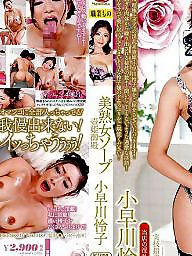 Mature asian, Mature hardcore, Japanese mature, Japanese, Asian mature, Movies