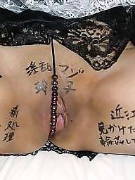 Asian toys, Asian toying, Asian sexs, Asian sex toy, Asian sex, Amateur asian sex