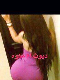 Ass arab, Arab ass, Arabic ass, Arab, Bitch