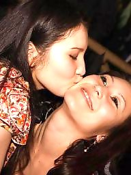 T girls interracial, Partying, Party,parties, Party, amateur, Party interracial, Party girls