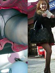Upskirts pantyhose, Upskirts & pantyhose, Upskirt,pantyhose, Upskirt stocking mature, Upskirt pantyhose, Upskirt in stocking