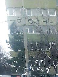 Hidden, Romanian