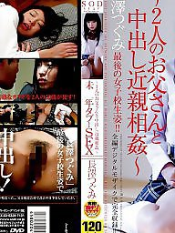 Mature asians, Mature asian, Japanese mature, Mature hardcore, Mature japanese, Movies